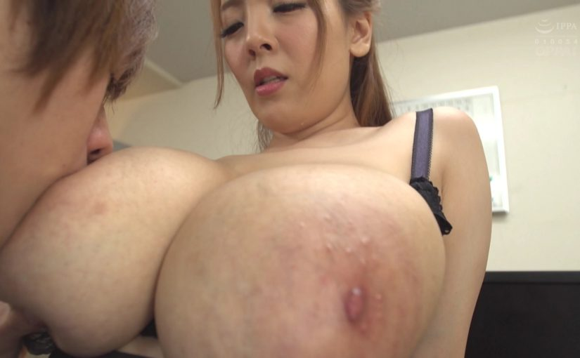 Impressive and massive Busty Asian