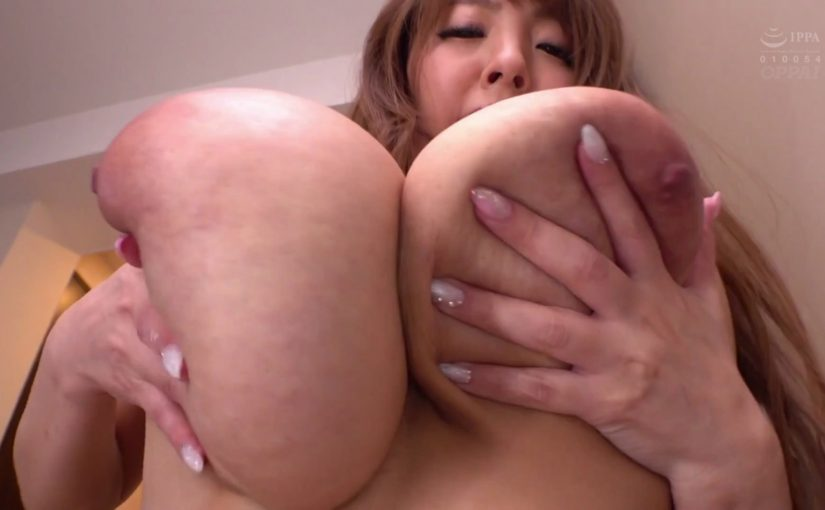 Japanese Babe with Gigantic Tits